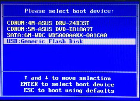 华硕主板组装的台式电脑怎么设置U盘dafa888