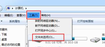 win7电脑无法在一个窗口中打开多个文件夹怎么办?