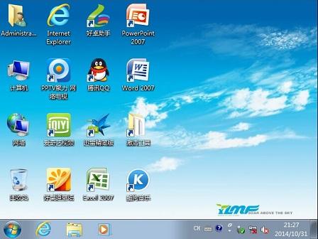 惠普笔记本重装系统_惠普电脑u盘重装系统步骤