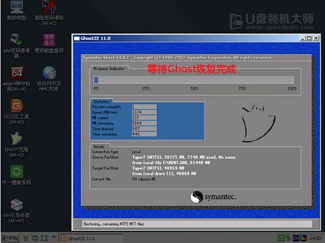 三星450r4j-x06笔记本怎样用u盘装系统?