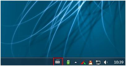 决win7系统桌面右下角输入法图标不见的方法了,希望对您有所帮助