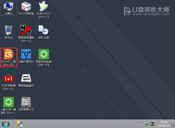 使用U盘装机大师内置DiskGenius磁盘分区工具快速分区
