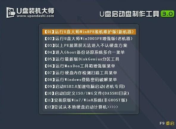 win7系,win7系,win10系统,一键重装,科技,科技
