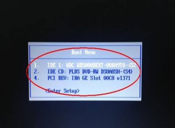""")   看到启动项页面后,选择U盘启动,并按下回车键确定执行。 (点击查看==〉U盘装机大师U盘启动盘制作教程【U盘装系统图解教程】)    进入到U盘装机大师主菜单界面后,选中""""【01】运行U盘大师win8PE装机维护版(新机器)""""。    双击打开""""PE一键装机""""软件,这个时候软件会自动提取之前储存在GHO目录下的GHO文件,当看到弹跳出的窗口后,直接点击""""确定""""就可以了。    这个时候,系统会自动解压GHO文件,我们不需"""