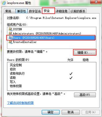 win8体系ie阅读器己触动干出产网页