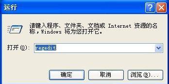 u盘无法识别如何修复 u盘无法识别修复方案