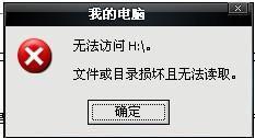 chkdsk工具怎么修复?chkdsk工具修复使用教程