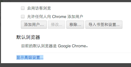 chrome 点击即可启用adobe flash player方法