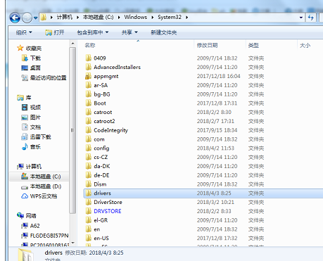 drivers文件夹,drivers文件夹可以删除吗