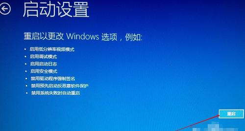电脑正确开机步骤图片