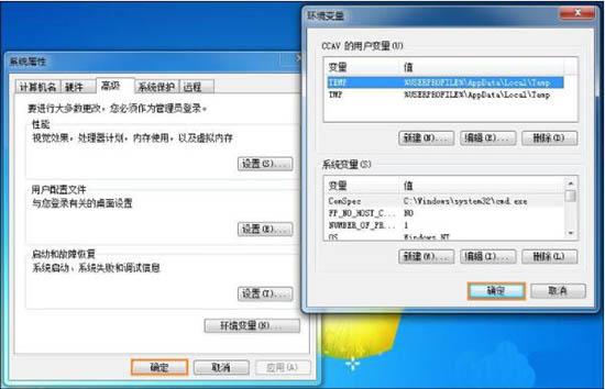 win7系统怎么修改缓存文件位置